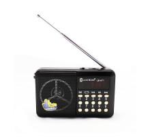 """Карманный радиоприемник """"Luxe Bass"""", модель LB-A71"""