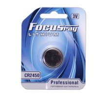 Литиевая батарейка таблетка Focus Ray, 3V, CR2450