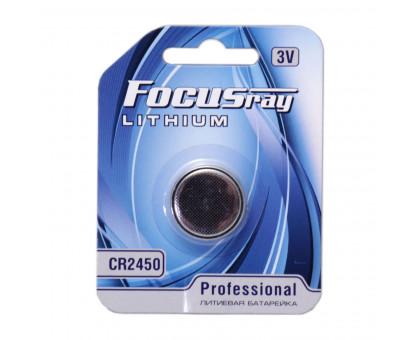 Литиевая батарейка таблетка Focus Ray, 3V, CR2450