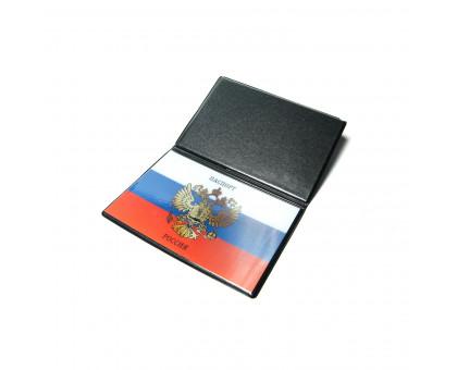 Обложка на паспорт гражданина России с голограммой