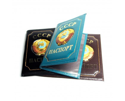 Обложка на паспорт с изображением герба СССР