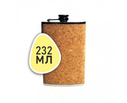 """Плоская фляжка №8 с поверхностью """"пробка"""", 232мл"""