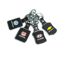 Брелок для ключей с автомобильным брендом
