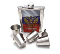 """Набор """"Россия"""" - фляжка (522мл), стаканы, воронка"""