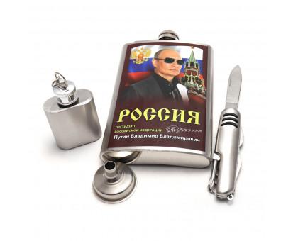 """Набор """"Россия"""" - фляжка (262мл), воронка, фляжка-брелок и ножик"""