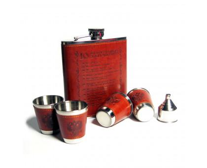 """Набор """"Заповеди"""" с фляжкой (522мл),  стаканами и воронкой"""