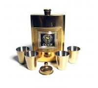 """Набор """"Голд"""" - фляжка (262мл), металлические стаканы, воронка"""