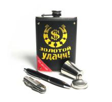 Набор с фляжкой (262мл), ножом, ручкой, стаканчиком и воронкой