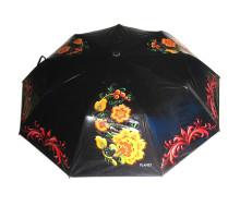 """Женский зонт """"Planet"""", полуавтомат. 4 цвета в упаковке."""
