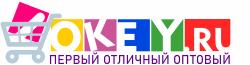 1OKEY.RU - ОПТОВЫЙ СКЛАД-МАГАЗИН